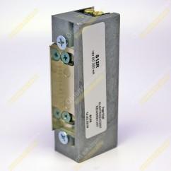 Зачіпка електромеханічна S12R