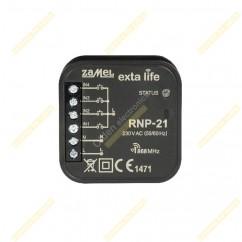 Передатчик 4-канальный 230 RNP-21