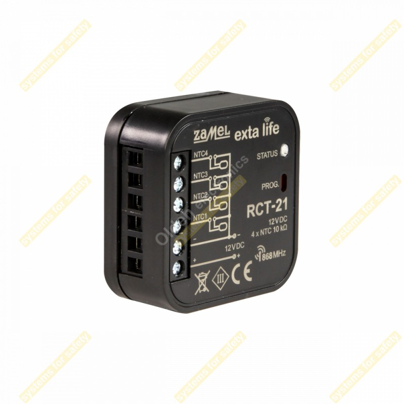 Комплект охоронної сигналізації Atis Kit-GSM11
